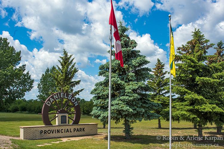 Danielson Provincial Park, Saskatchewan