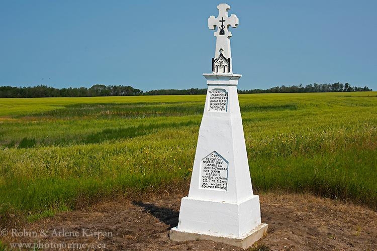 Ukrainian monument, Saskatchewan